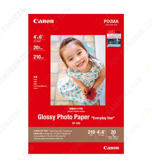 Canon Glossy Photo GP-508/4R 4x6 (20 Sheets)