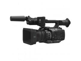 Panasonic%20AG UX180 270x203 - Macam Macam Jenis Kamera Video