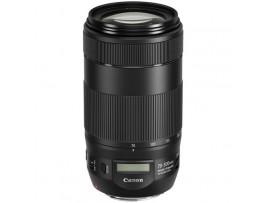 Canon EF 70 300mm F 4 56 IS II USM